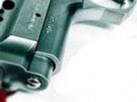 Kılıçaslan'da 32 yaşındaki adam av tüfeği ile intihar etti